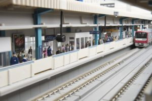 京急 みらい駅
